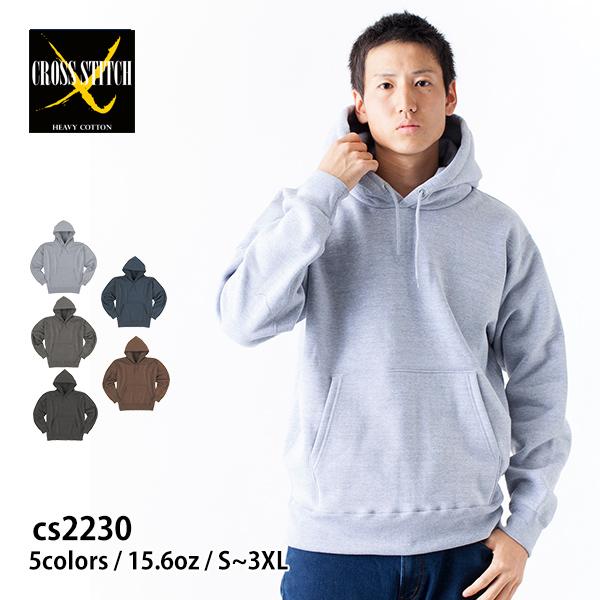CS2230